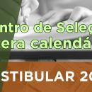 UFGD altera calendário do Vestibular 2021