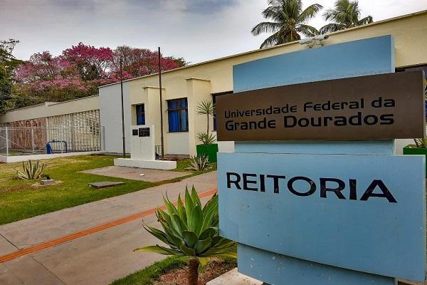 Vestibulares da UFGD não cobram a inscrição de candidatos do CadÚnico ou vindos de escola pública